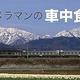 toritetsu_title_01_0616_1573289983
