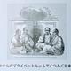 江戸時代のパワハラ、下級従者が残した上司批判文