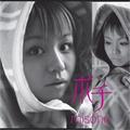 「ポチ」CD2007年05月16日発売1,050円 (税込) / AVCD-31204