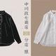 グランスタ東京 中川政七商店 「分店 服」ポスタービジュアル