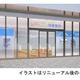 日本旅行、「日本旅行 TiS 岡山支店」を移転しリニューアルオープン