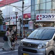 横断歩道「車は止まれ」 神奈川県警、歩行者優先ルール浸透へ