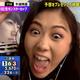 西野未姫のリモート出演芸 自在のテンション操作を視聴者絶賛 元アイドルも「もう3年前なんで」