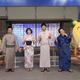 西島秀俊主演『シェフは名探偵』は「とても温かくて優しい現場」キャストが語る