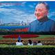 中国は「長い長い停滞」の後、いかにして大転換を遂げたか