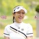 """『愛の不時着』女優ソン・イェジンが清楚なゴルフウェアで登場。""""恋人""""ヒョンビンから教わったゴルフの腕前は?"""