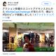 「#BottleCapChallenge」の動画を投稿したケインコスギさん/動画はケインコスギさんのTwitterから