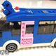 レゴで「ドラえもんの幼稚園バス」を作ってみた!  スライド式の開閉ドア、ミニフィグ搭乗可能の内装など作り込まれた出来栄えに「子どもも大喜びだね!」の声