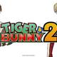 待望の続編「TIGER & BUNNY 2」2022年新シリーズスタート!新ビジュアルも公開