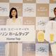 中井貴⼀さん、天海祐希さんがビール注ぎを披露!「キリンホームタップ」事業方針発表会