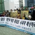 日本の平和団体「日本平和委員会」のメンバーが23日午後、釜山