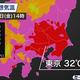 東京の明日は30℃超の予想 湿度高く耐え難い蒸し暑さか