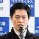 大阪府庁で会見する吉村知事