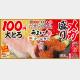 """""""うまい!かっぱ寿司""""のどまんなかネタ!『メガ盛りこぼれいくら』『100円 大とろ』登場"""