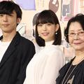 (左から)高橋一生、森川葵、渡辺美佐子