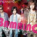 BREAKERZ「BAMBINO〜バンビーノ〜/Everlasting Luv」初回限定盤