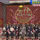 中国文化に浸れるイベント開幕 駐日大使ら出席
