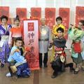「神戸・清盛隊」の7人と矢田立郎・神戸市長