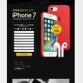 日本郵便の偽装サイト4