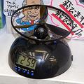 「フライング・アラーム・クロック」4,380円(税込み)販売店: