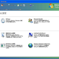 Windows Defenderの[ツール]ボタンをクリック。続いて[オプシ