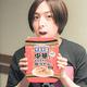 「痛い」連呼する絶品カップ麺