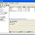 CD-ROMのドライブレターが[Q]に変更されている