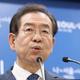 韓国騒然、ソウル市長がセクハラ疑惑のさなかに死亡