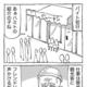 【海外旅日記】「カモが来た!」観光客への呼び込みに苦戦していると日本人女性が現れて…