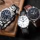 新社会人ちゅうもーく!腕時計のプロが教える5〜9万円台の三針モデル3選