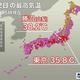 東京は3日連続の猛暑日 週末は西・東日本でさらに厳しい暑さも