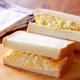 レンジで簡単!作り置きOKの「みそタルタル」で絶品卵サンド by:五十嵐ゆかりさん
