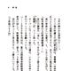 神木隆之介の主演で話題に!NHKドラマ「やけ弁」の小説を立ち読み