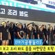 「親日派自由韓国党解体」童謡メドレーを小学生に歌わせた親北団体