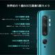 1億800万画素の「Xiaomi Mi Note 10」大幅値下がり、超高解像度(12032×9024)写真が撮れる5眼カメラ格安スマホに