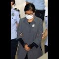 韓国前大統領の朴槿恵(パク・クネ)被告の親友、崔順実(チェ・