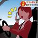 携帯を操作しながら運転する「ながら運転」即免許停止になる可能性も