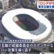 ロシアが東京五輪にサイバー攻撃 英政府発表