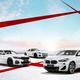 BMW、「太陽」をイメージした限定車を発売