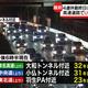 4連休最終日 高速道路で渋滞が発生