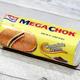 業務スーパーの12枚『サンドイッチビスケット(チョコ)』はボリュームとコスパ感がいい