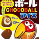 ファミマ限定『チョコボールアイス ピーナッツ』が復活
