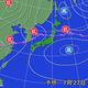 27日午後9時の予想天気図。