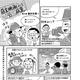 コミックエッセイ「JEM 自主映画という麻薬」第4回 音が大事! タイム涼介