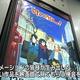 京都の映画館 京アニ作品を週替わりで上映