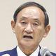 菅義偉氏、午後に首相選出 7年8カ月ぶり交代