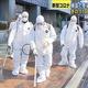 新型コロナ 韓国で2人目の死者 感染急拡大200人超
