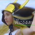 石田三成CM第2弾