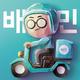 韓国アプリ「配達の民族」、40億ドルで売却