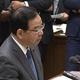 """党首討論""""2000万円問題""""で首相を追求"""